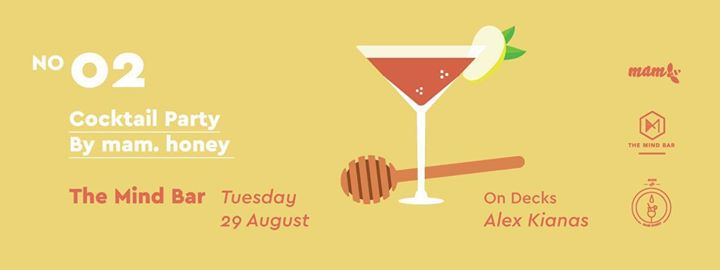 2nd Cocktail Party by mam.honey στο The Mind bar στην Κοζάνη, την Τρίτη 29 Αυγούστου