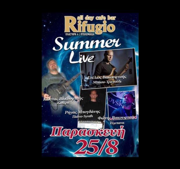 Summer live στο Rifugio bar στην Πτολεμαΐδα, την Παρασκευή 25 Αυγούστου