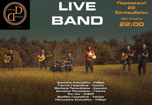 Live  Ελληνικό Έντεχνο Ροκ στο Diverso bar στα  Γρεβενά, την Παρασκευή 22 Σεπτεμβρίου