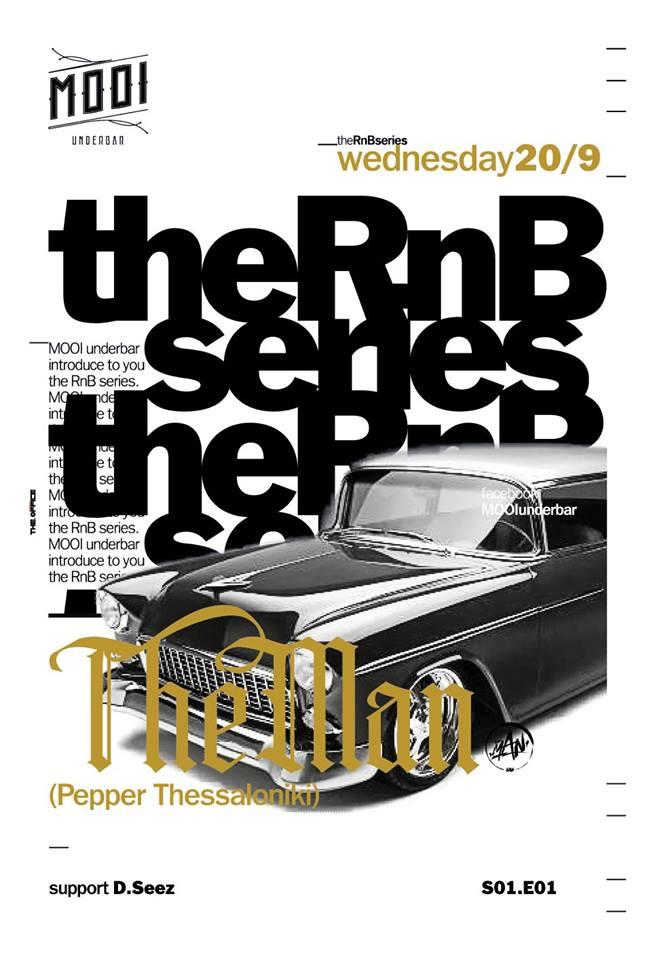 THE RnB SERIES live only on MOOI underbar στην Κοζάνη, την Τετάρτη 20 Σεπτεμβρίου