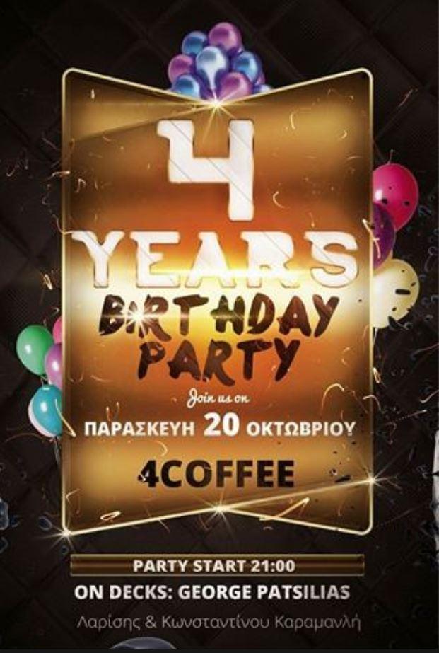 Το 4coffee στην Κοζάνη γιορτάζει 4 χρόνια!! Την Παρασκευή 20 Οκτωβρίου