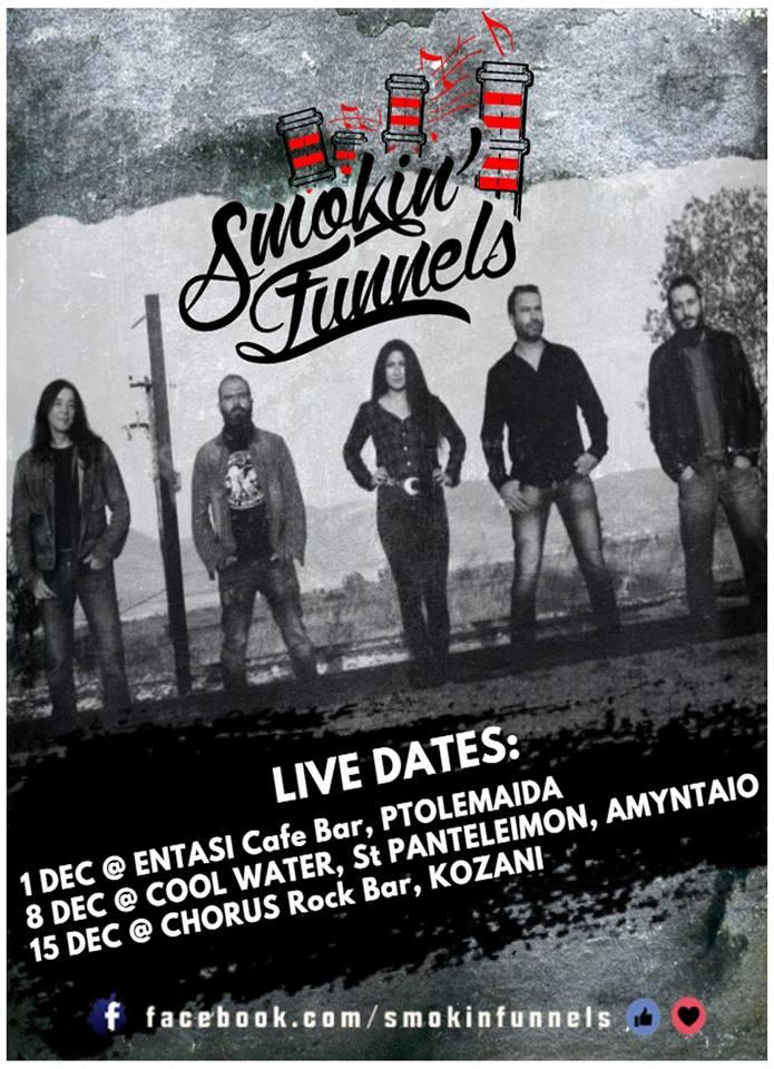 Οι Smokin' Funnels Live στο cafe bar Ένταση στην Πτολεμαΐδα, την Παρασκευή 1 Δεκεμβρίου