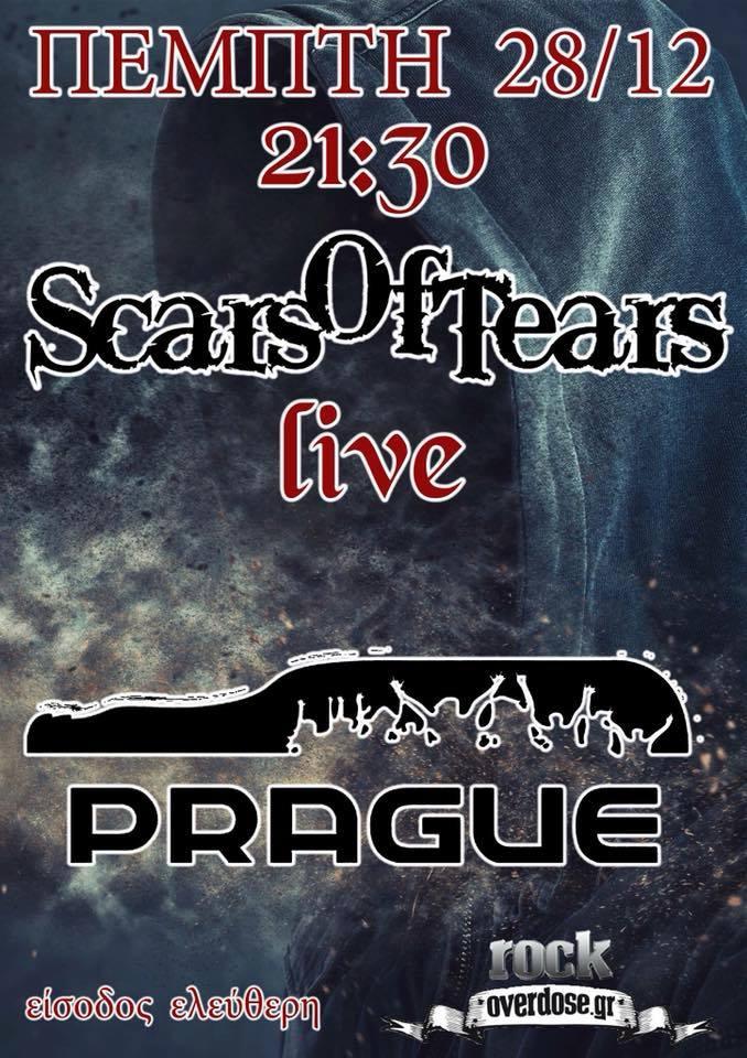 «Scars of tears» live στο Prague στην Καστοριά, την Πέμπτη 28 Δεκεμβρίου