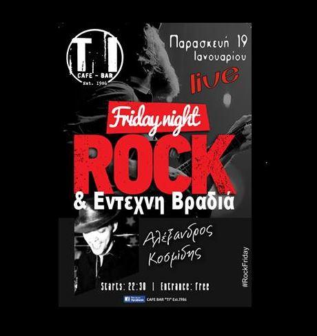 Rock Και έντεχνη βραδιά,  στο Bar ΤΙ στη Νεάπολη, με τον Αλέξανδρο Κοσμίδη, την Παρασκευή 19 Ιανουαρίου