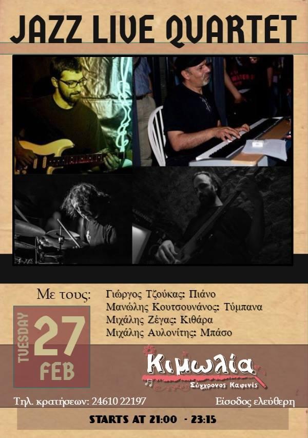 Jazz live quartet στον καφενέ Κιμωλία στην Κοζάνη, την Τρίτη 27 Φεβρουαρίου
