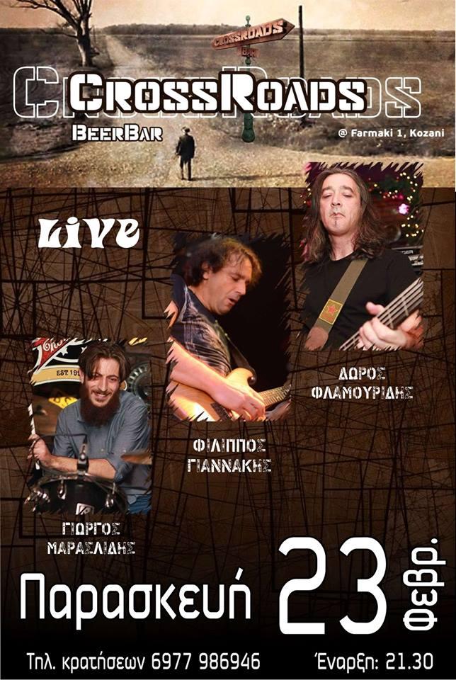 Live στο CrossRoads Beer Bar στην Κοζάνη, την Παρασκευή 23 Φεβρουαρίου