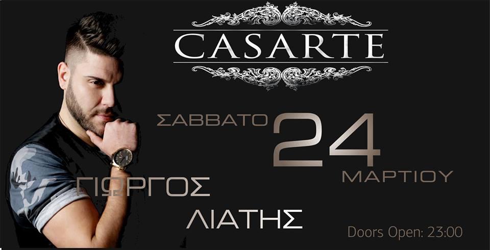 Ο Γιώργος Λιατης, το Σάββατο 24 Μαρτίου, στο Casarte club στην Πτολεμαϊδα
