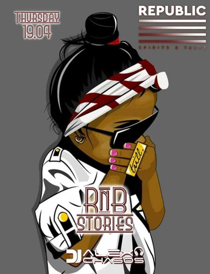 RnB stories στο Republic spirits & tales στην Φλώρινα, την Πέμπτη 19 Απριλίου
