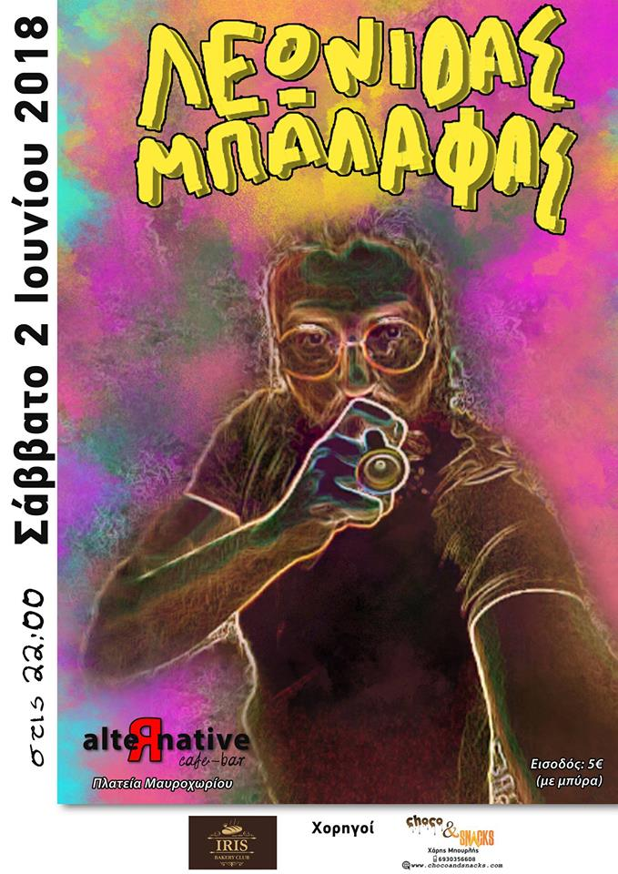 Ο Λεωνίδας Μπαλάφας live στο bar Alternative στο Μαυροχώρι Καστοριάς, το Σάββατο 2 Ιουνίου