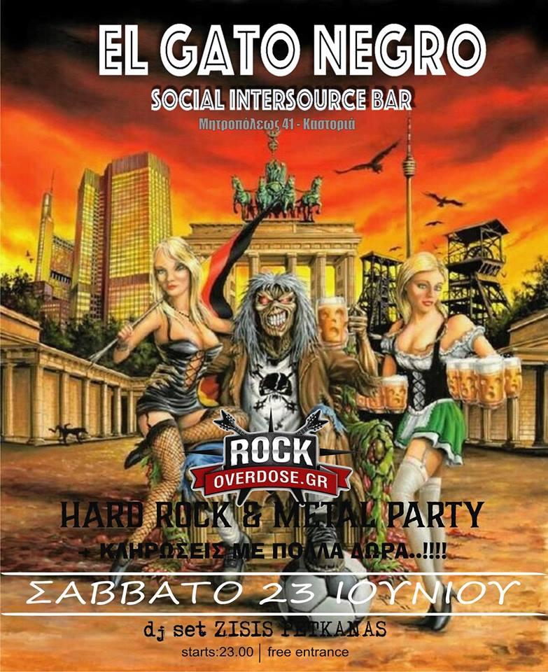 Summer metal Party στο Bar El Gato Negro, στην Καστοριά,  το Σάββατο 23 Ιουνίου