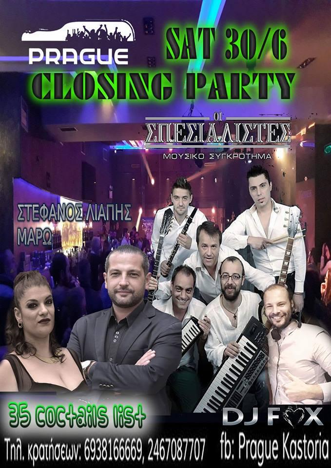 Closing Party του Prague στην Καστοριά, το Σάββατο 30 Ιουνίου