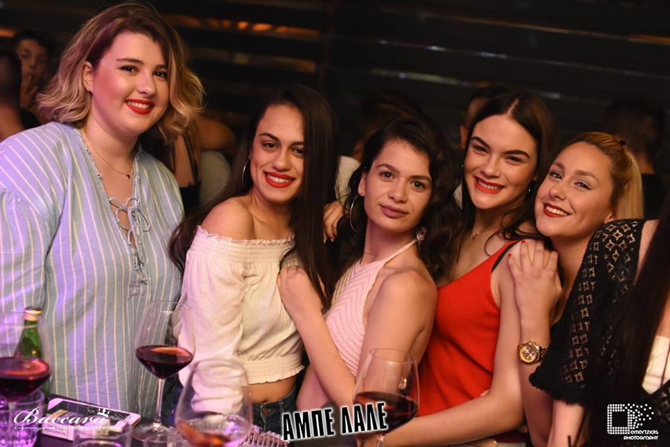Στα ύψη το κέφι στο καλοκαιρινό «ΑΜΠΕ ΛΑΛΕ» party, της Πέμπτης 21 Ιουνίου, στο Baccara bar στην Πτολεμαΐδα