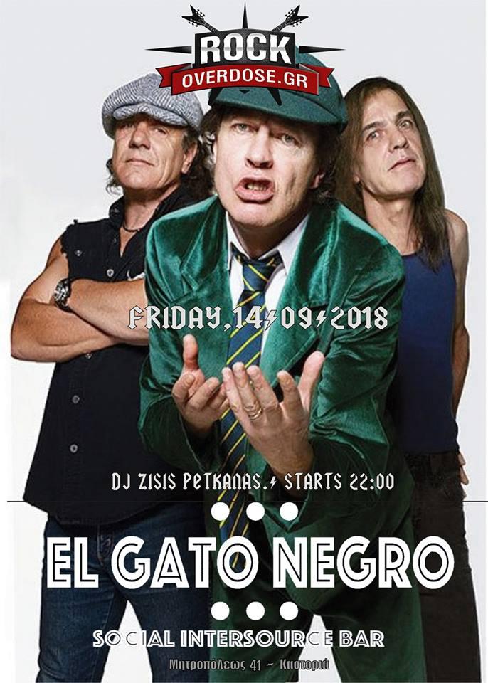 Rock party στο El gato negro bar στην Καστοριά, την Παρασκευή 14 Σεπτεμβρίου