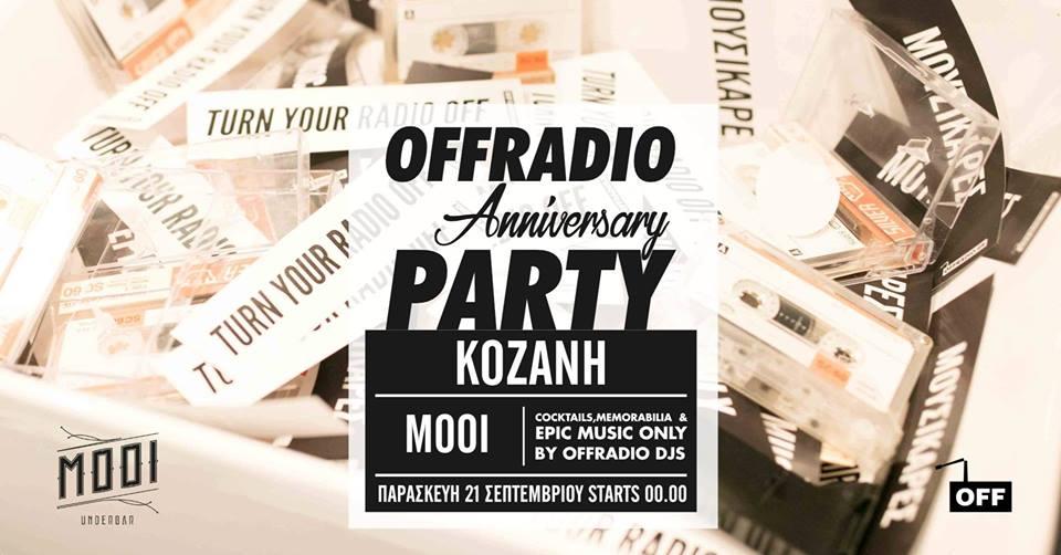Offradio Party στο Mooi under bar στην Κοζάνη, την Παρασκευή 21 Σεπτεμβρίου
