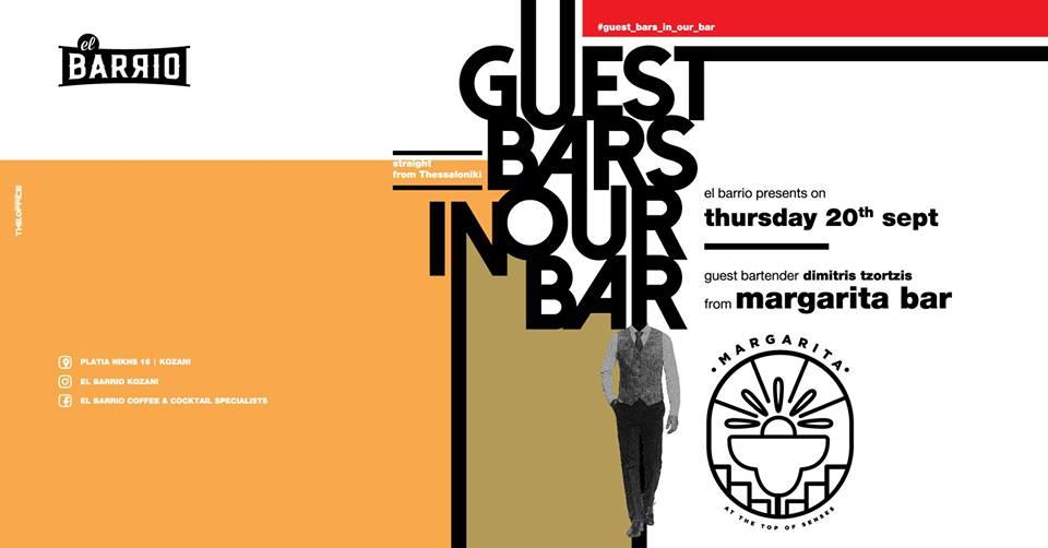 «Guest bars in our bar» στο El Barrio «Coffee & Cocktail Specialists» στην Κοζάνη, την Πέμπτη 20 Σεπτεμβρίου