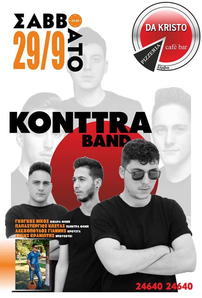 Konttra band live στο Da Kristo  στα Σέρβια, το Σάββατο 29 Σεπτεμβρίου
