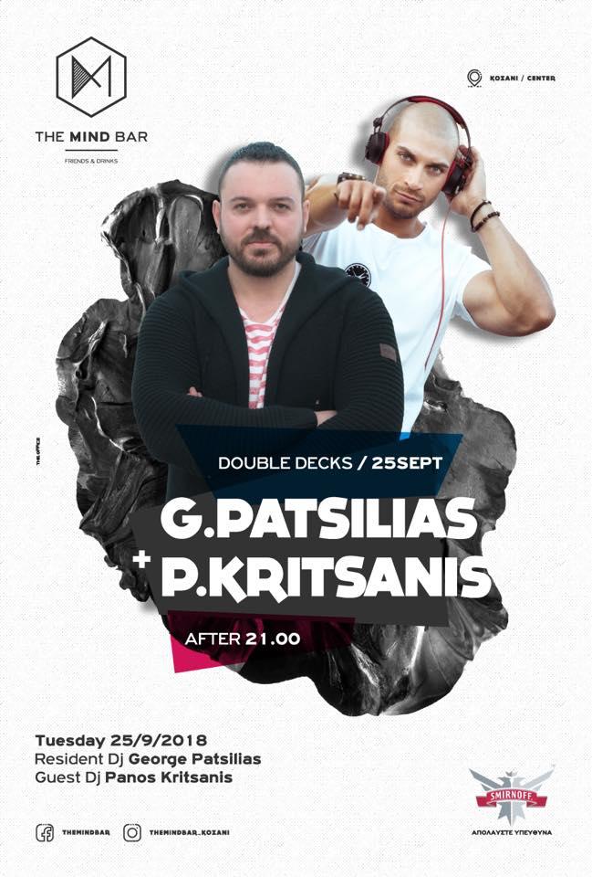 Giwrgos Patsilias και Panos Kritsanis στο The Mind bar στην Κοζάνη, την Τρίτη 25 Σεπτεμβρίου