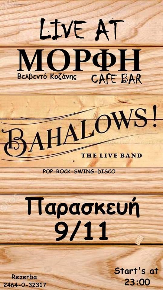 Οι Bahalows Live στο bar Μορφή στο Βελβεντό, την Παρασκευή 9 Νοεμβρίου