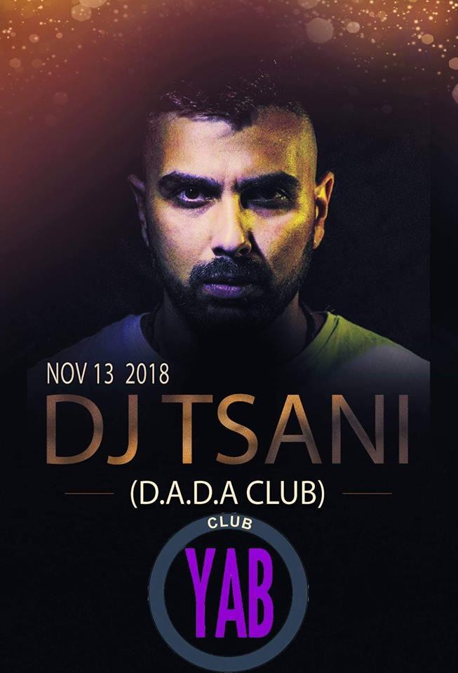 Φοιτητική βραδιά στο YAB club στην Φλώρινα, την Τρίτη 13 Νοεμβρίου
