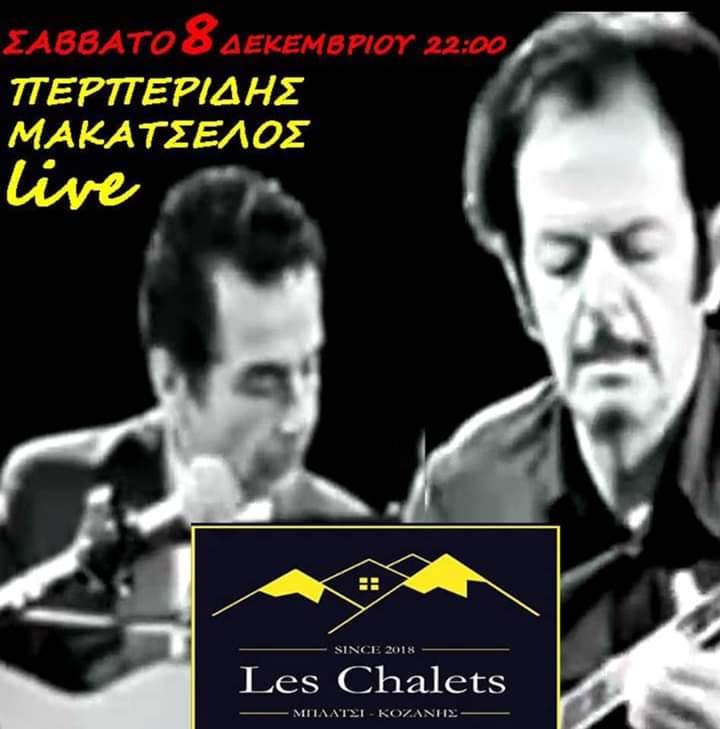 Ζωντανή Μουσική Βραδιά στο Les Chalets στην Βλάστη, Σάββατο 8 Δεκεμβρίου