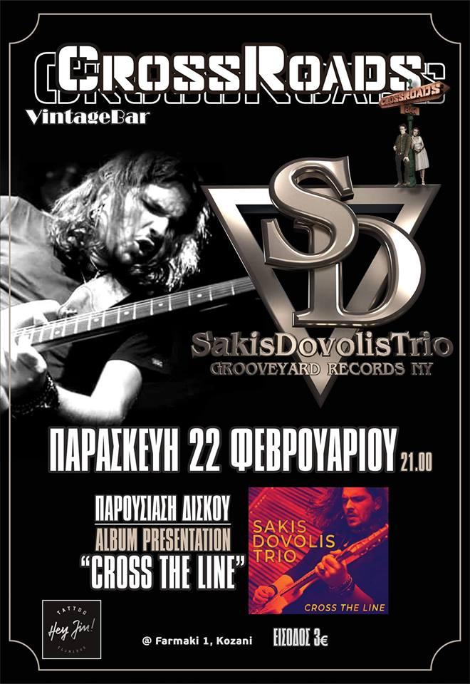 Παρουσίαση του δίσκου του Σάκη Ντοβόλη στο CrossRoads Beer Bar στην Κοζάνη, την Παρασκευή 22 Φεβρουαρίου