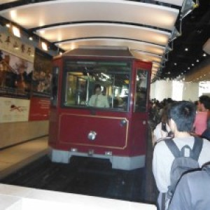 The Peak Tramway