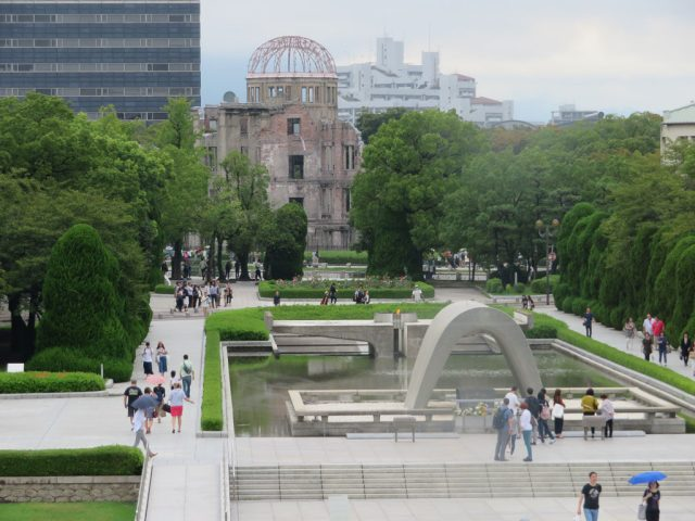 Amazing view of the Peace Memorial Park from the Hiroshima Peace Memorial Museum.