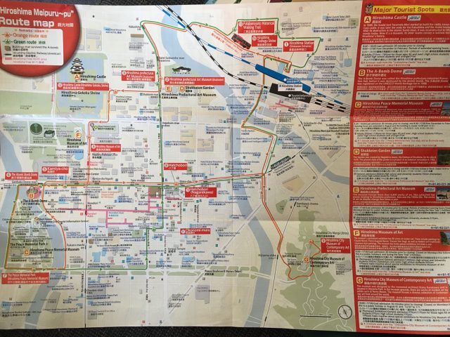 The Hiroshima Loop Bus map, includes both the green and orange route.