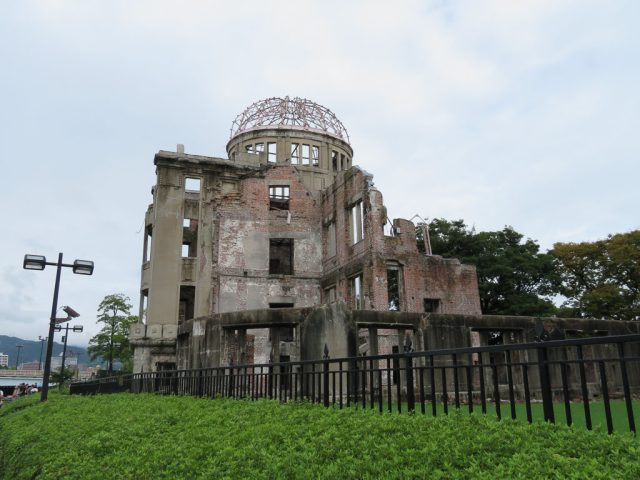 The A-Bomb Dome, 600m above was the epicentre of the nuclear bomb blast.