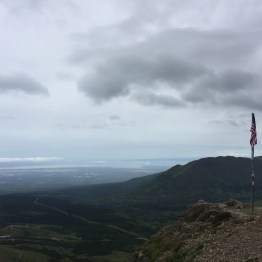 Anchorage - 20180725_135629