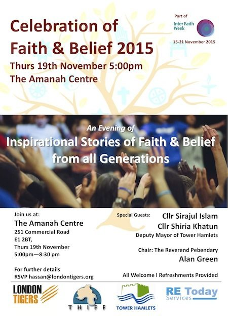Inter Faith Event flyer 2015