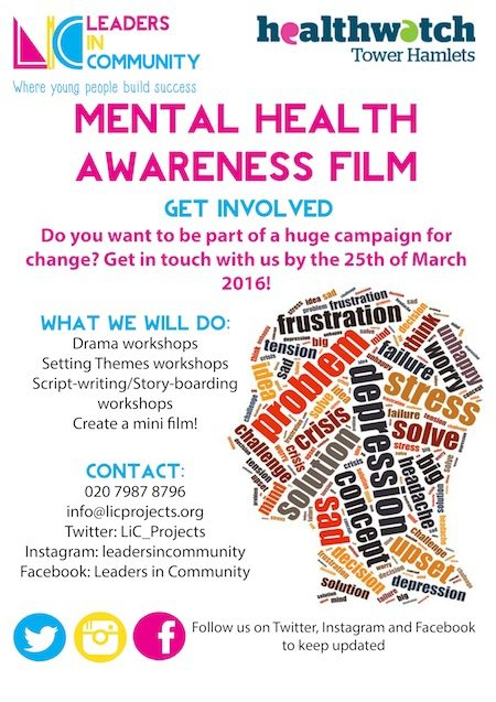 Mental Health Film Campaign poster