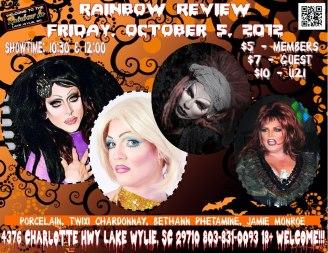 Show Ad | Rainbow In (Lake Wylie, South Carolina) | 10/5/2012