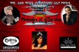 Mr. and Miss Cleveland Gay Pride | Cocktails (Cleveland, Ohio) | 5/16/2014