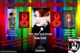 Show Ad | Cavan Irish Pub (Columbus, Ohio) | 4/12/2014