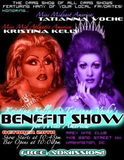 Show Ad | Apex Nite Club (Washington, DC) | 10/20/2009