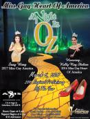 Show Ad | Miss Gay Heart of America | Axis Night Club (Columbus, Ohio) | 3/5/2017