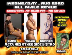 Show Ad | McCunes Other Side Bistro Bar and Grille (Toledo, Ohio) | 8/23/2017