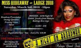 Show Ad | Miss Hideaway at Large | The Hideaway (Rock Hill, South Carolina) | 3/3/2018