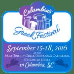 columbias-orthodox-greek-festival