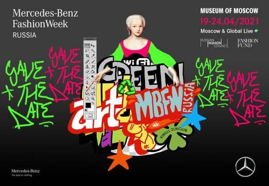 Παρακολουθήστε ζωντανά: Mercedes-Benz Fashion Week Russia 2021