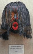 mask b