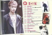 yixing@yes!magazine131106(2)