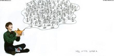 Genie Chanyeol (2)