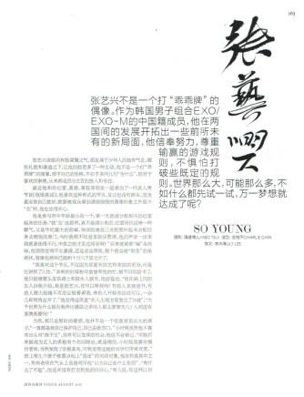 pg. 163