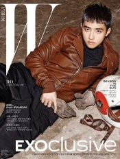 D.O._EXOclusive Cover