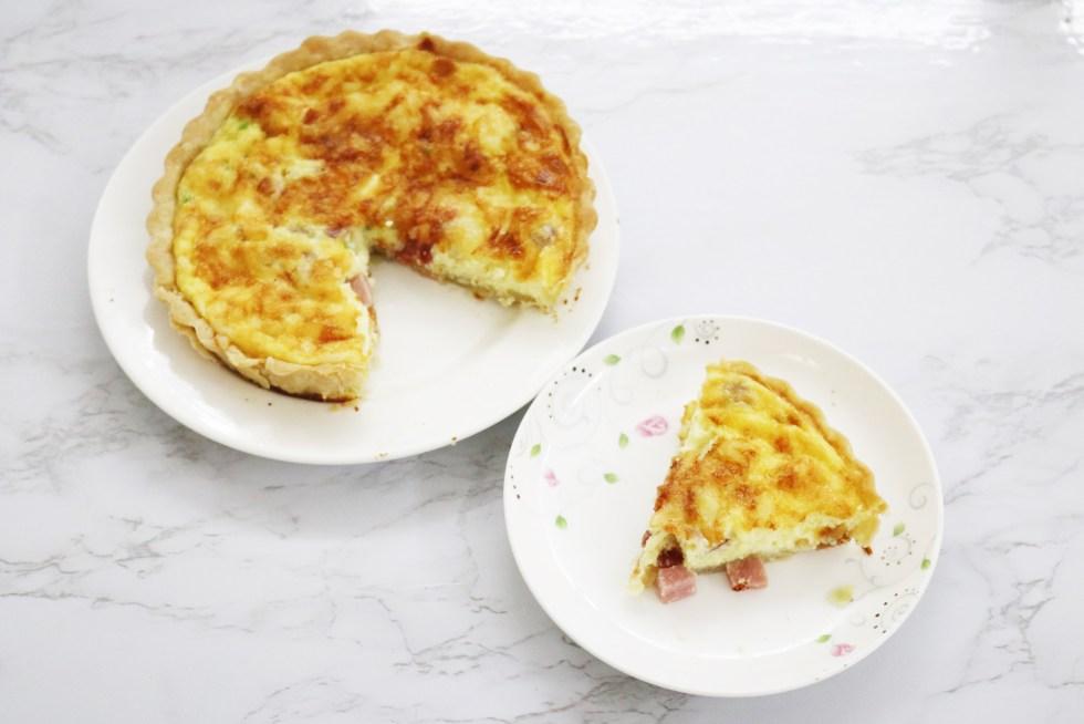 Sliced quiche tart looking good