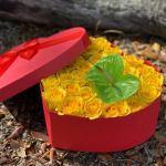 Romantic Yellow Heart Hatbox