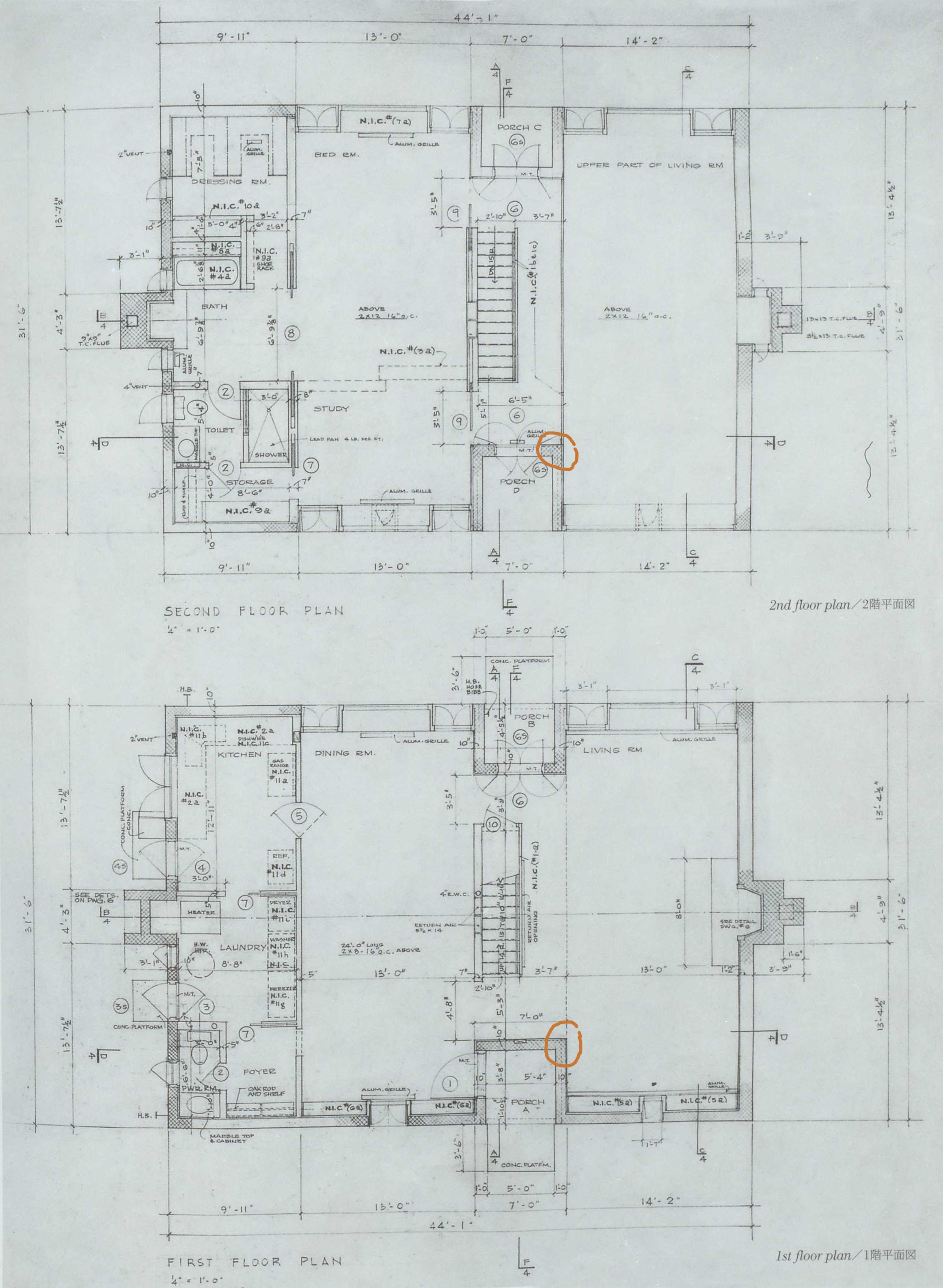 10 Meter Beam Antenna Plans | Wiring Diagram Database