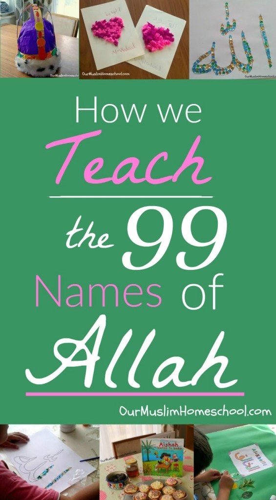 Teach the 99 Names of Allah
